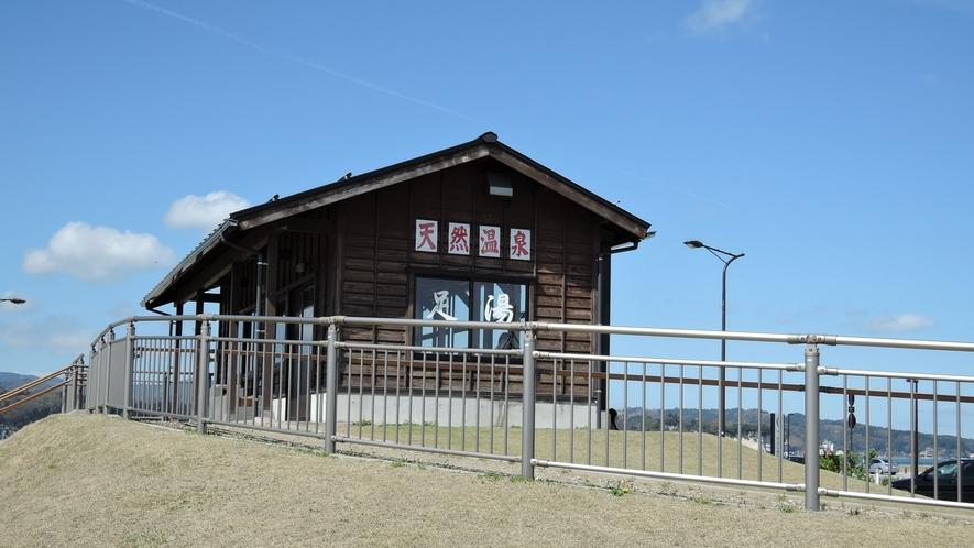 *【周辺観光】道の駅「ひみ番屋街」(車で約10分)