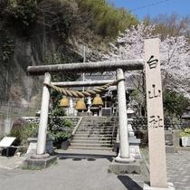 *【周辺観光】白山神社(大境洞窟住居跡)