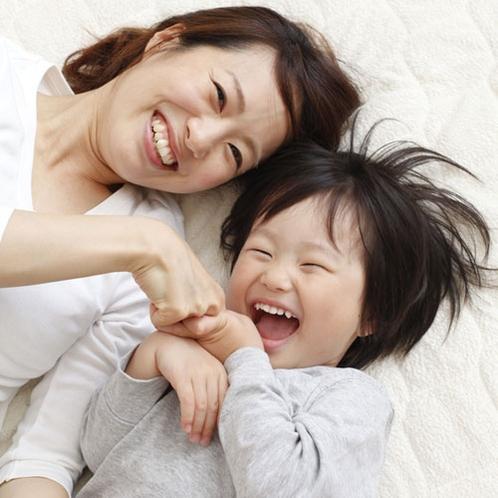 親子でゆったり旅~ ベッドをくっつけるハリウッド仕様もOK(要予約)