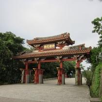 守礼の門(車で約15分)