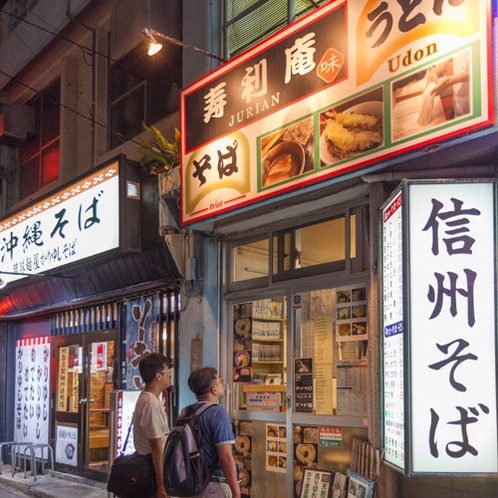 徒歩3分、日本そば、沖縄そば、焼き鳥屋さんが並びます