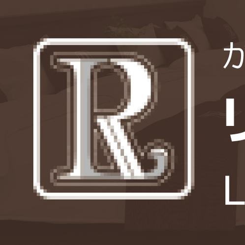 かりゆしコンドミニアムリゾート那覇 リビングイン旭橋駅前プレミア&アネックス 分割ロゴ1