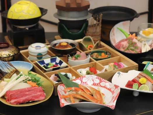 <おすすめ味覚10/1〜> 日本海直送「ズワイガニ」と地と旬を味わう「9品の趣向膳」