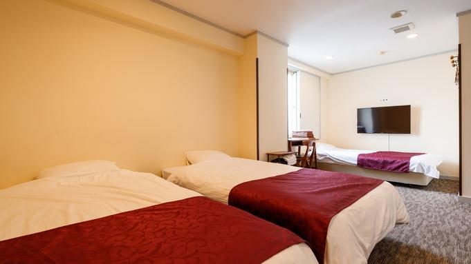 【 シンプルステイ 】ファミリールームでわいわい!シンプルな素泊まりプラン♪