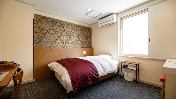 【素敵な朝ごはんステイ】セミダブルルームでのプチ贅沢な眠りを!おなかいっぱい朝食つきプラン♪