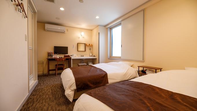 【金沢ぶらり散策】一人旅やわいわいレジャーにおすすめ!選べるお部屋 シンプルな素泊まりプラン♪