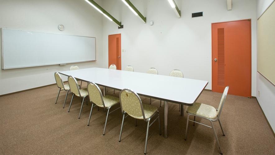 【セミナーハウス】会議室イメージ