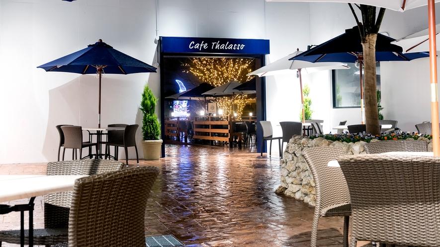【Nesta Illumina】cafe thalasso