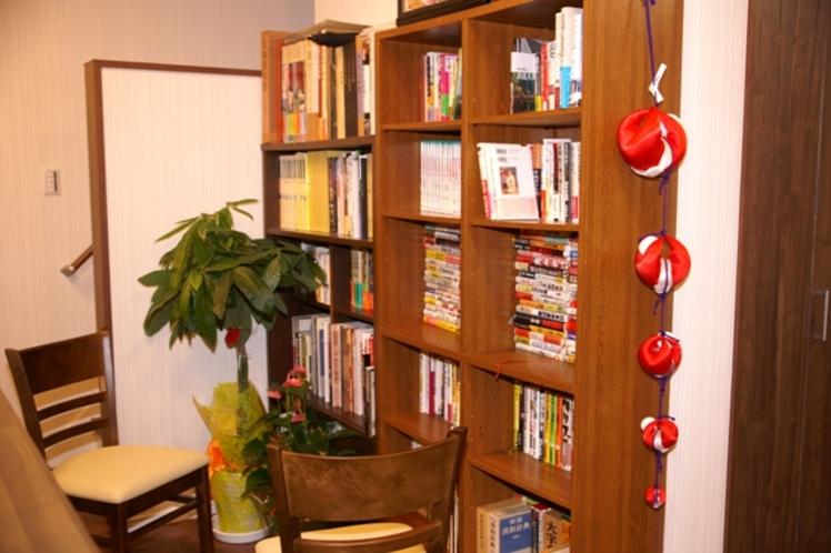 談話室書庫