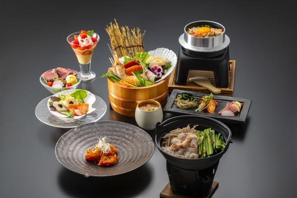 全室レイクビュー 和洋中「彩」〜 IRODORI 〜1泊2食付宿泊プラン