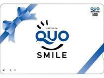 QUOカード【¥500】
