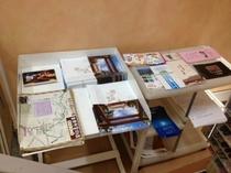 観光パンフレットやマップ
