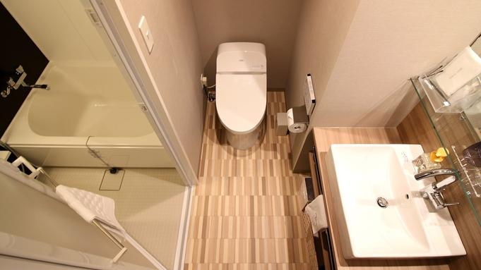 【秋冬旅セール】10%OFF(素泊り)モデレートルームプラン  □バス・トイレ・洗面台が独立