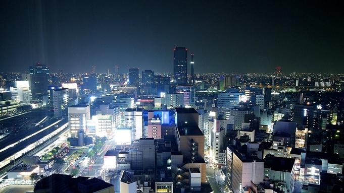 (素泊り)夜景で人気の高層階(20階以上)スーペリアダブル【室数限定】 開放感あふれる窓からの眺望♪