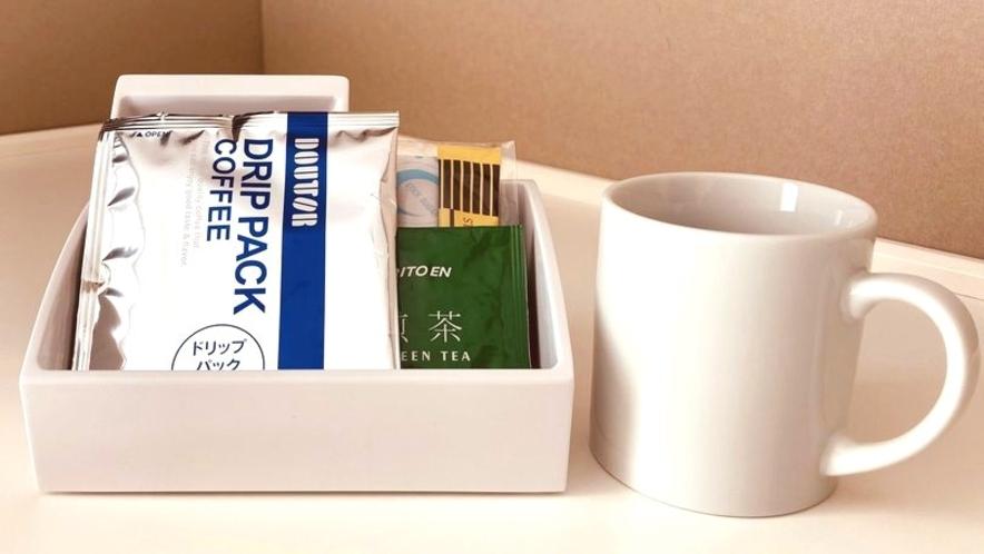 ドリップコーヒーと緑茶ティーバッグ