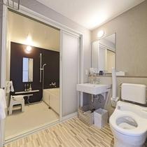ユニバーサルツインのお風呂とトイレ