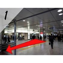 ①JR名古屋駅の太閤通口(西口)から出ます。