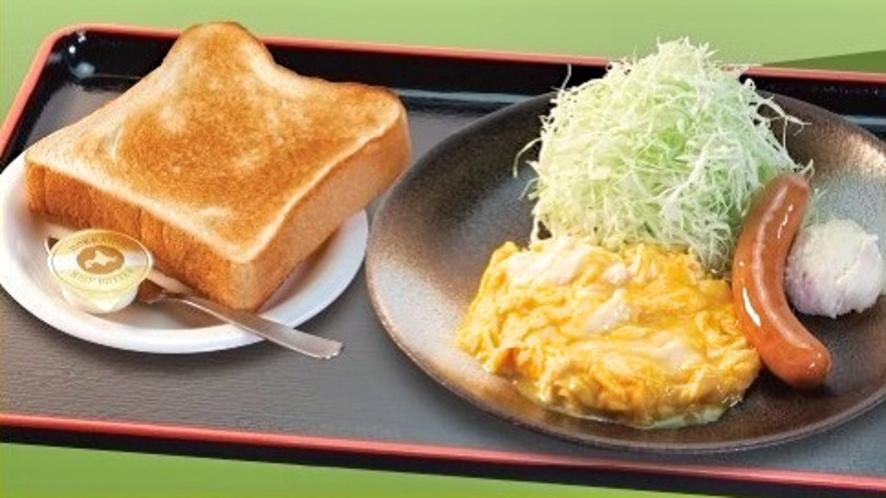 「とんかつ松のや」選べる特製朝定食『スクランブルエッグセット』(朝5時~11時)