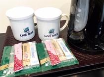 全室ドリップコーヒー・梅昆布茶をご用意しております。