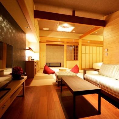 【年末年始プラン】年末と年の初めを客室露天風呂付き富士山一望の離れでくつろぐ〜【富士山一望】
