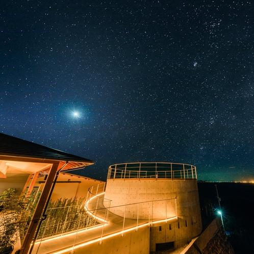 「星にねがいをてらす」 から眺める満天の星空