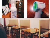 【新型コロナウイルス対策】検温の実施、手指消毒のお願い
