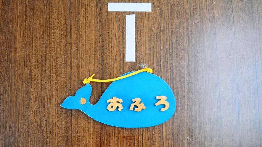 【別館1階】男性用共同風呂入口の目印です☆