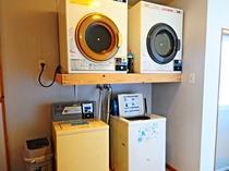【別館1階】洗濯機・乾燥機をご用意しております!(有料)