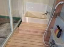 特別トリプルルームのお風呂