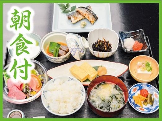 【楽天スーパーSALE】5%OFF【朝食付】リブマックスリゾート箱根仙石原