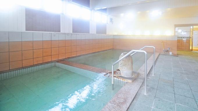 リーズナブルに温泉を楽しみたい方に 【朝食付プラン】