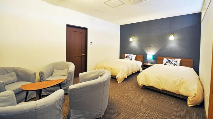 【1室限定!】 ゆったり広々客室でおくつろぎください♪ 【1室限定★特別室★プラン】