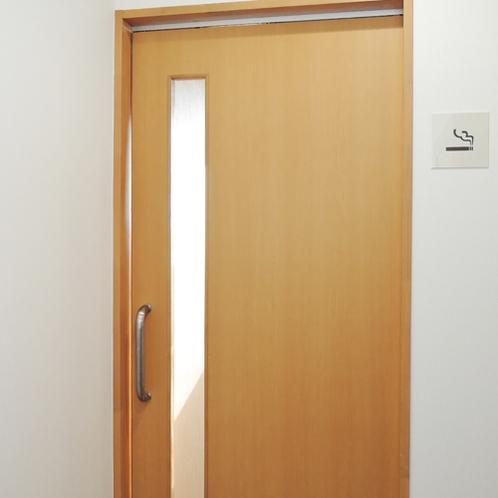 *【喫煙室】全室禁煙ですので愛煙家の方はこちらをご利用下さい。