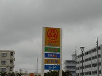 近隣 サンエー経塚店  大型ショッピングセンター