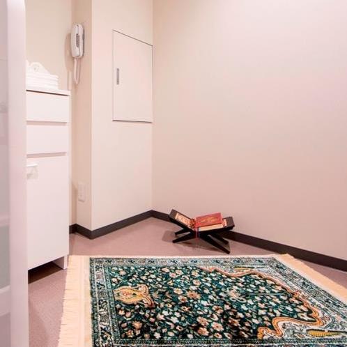 ムスリムのお客様に祈祷室をご用意