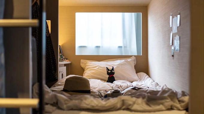 【お得な長期滞在プラン】Light Up Life◆ドミトリールームに1ヵ月ステイで52,980円!