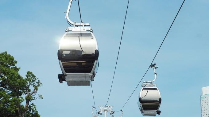 【YOKOHAMA AIR CABINチケット付/朝食付】みなとみらいをロープウェイで空中散歩!