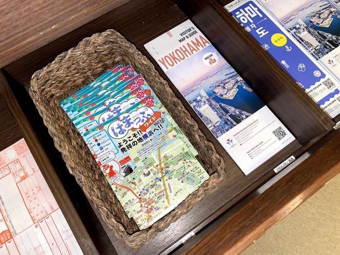 横浜周辺の観光マップもご活用下さい。
