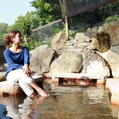 【朝食だけ】北郷温泉×地元の食材を楽しむ♪《20時半までのチェックイン限定》