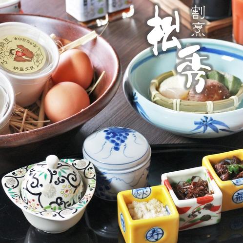選べる和朝食