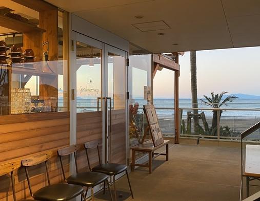 【直前割プラン】★3日前からのお得なプラン★お子様添寝無料★海を見ながら朝ごはんを食べよう♪
