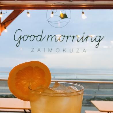 【朝食付きプラン】☆海沿いに宿泊して鎌倉江ノ島を探索しよう☆海を見ながら朝ごはんを食べよう♪