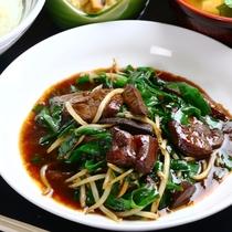 【定食プラン】レバニラ定食・・・◆食事処 みよし野◆