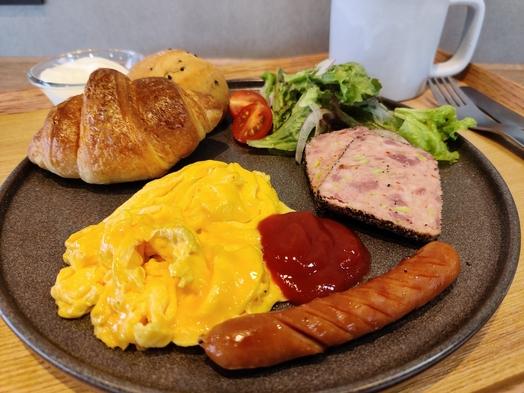 ご朝食付きプラン