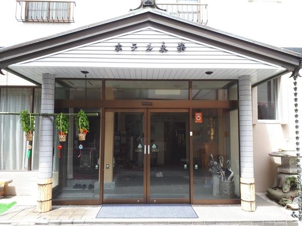 いかほ温泉 ホテル永楽 上州伊香保