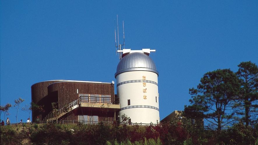 *【周辺観光】たちばな天文台