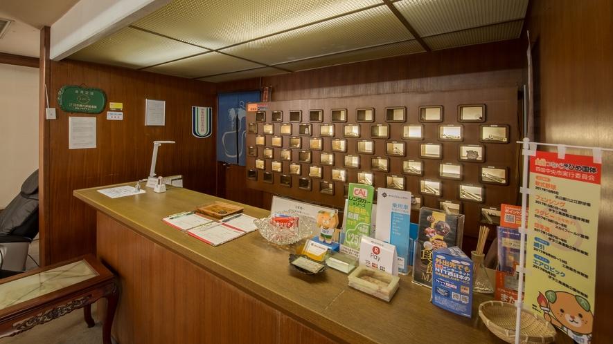 *【フロント】ようこそ!川之江ビジネスホテルへ
