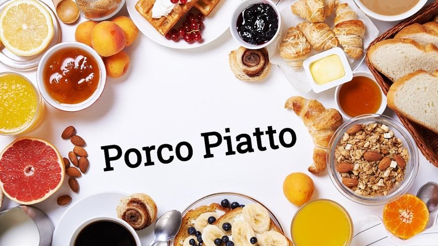 ■Grill & Bar Porco Piatto