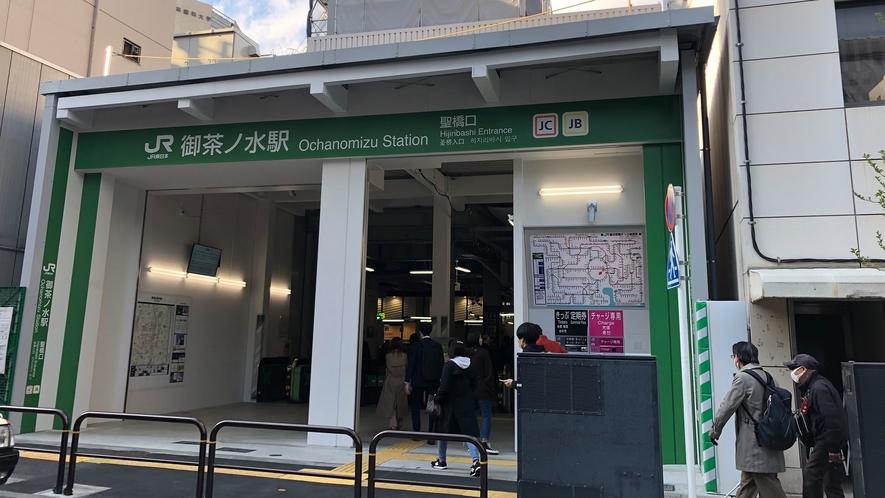 ■JR御茶ノ水駅