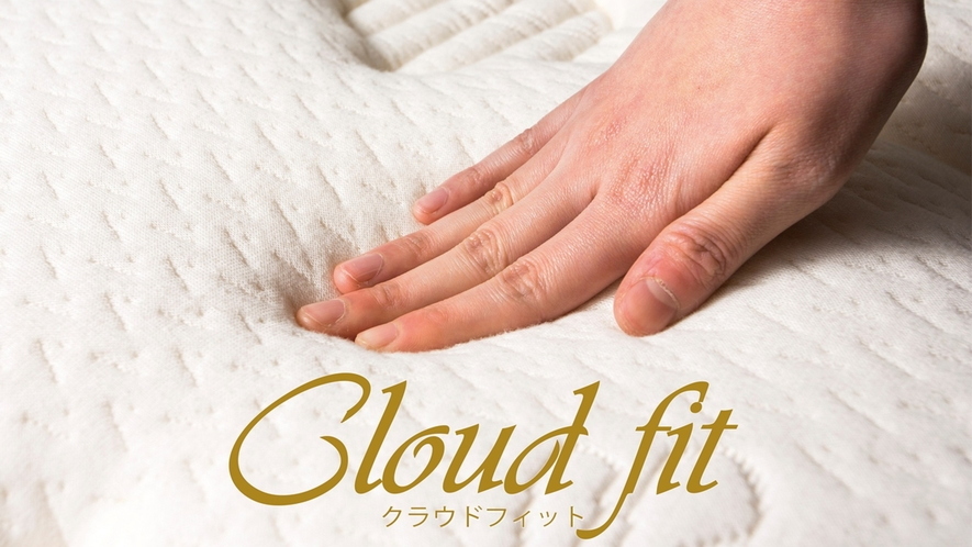 ■Cloud fit (オリジナルベッド)